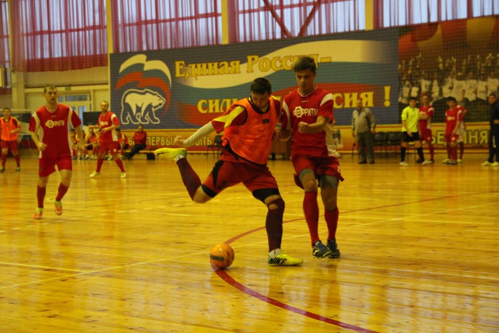 Мини-футбол 014