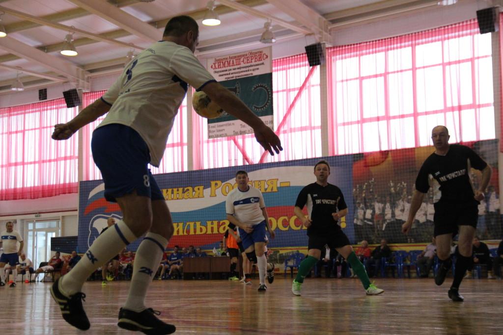 Футбол Химмаш-Сервис Юбилей 156