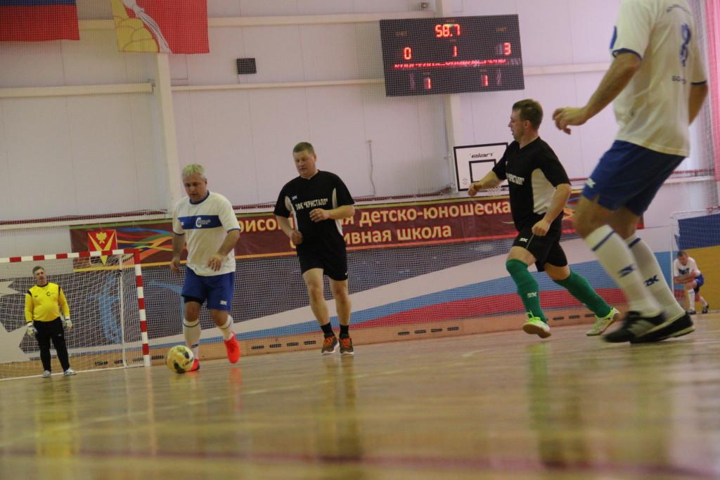 Футбол Химмаш-Сервис Юбилей 167