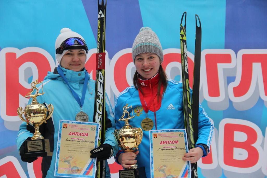 Лыжные гонки на кубок главы админ БГО ВО 386