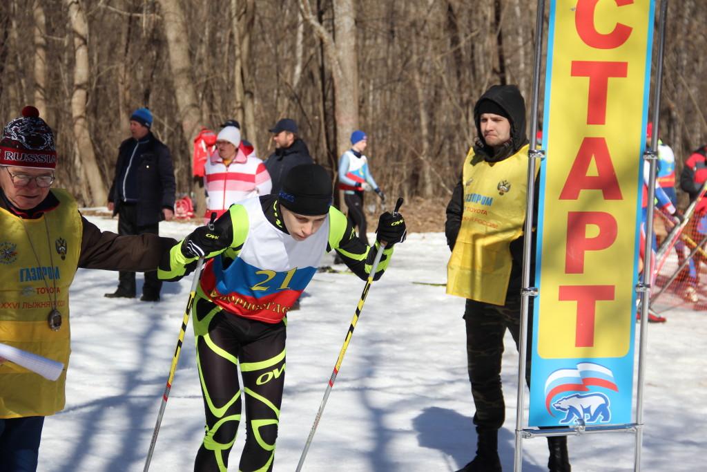 Лыжи Закрытие сезона 019