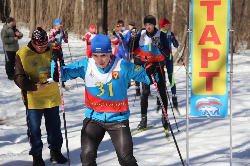 Лыжи Закрытие сезона 053