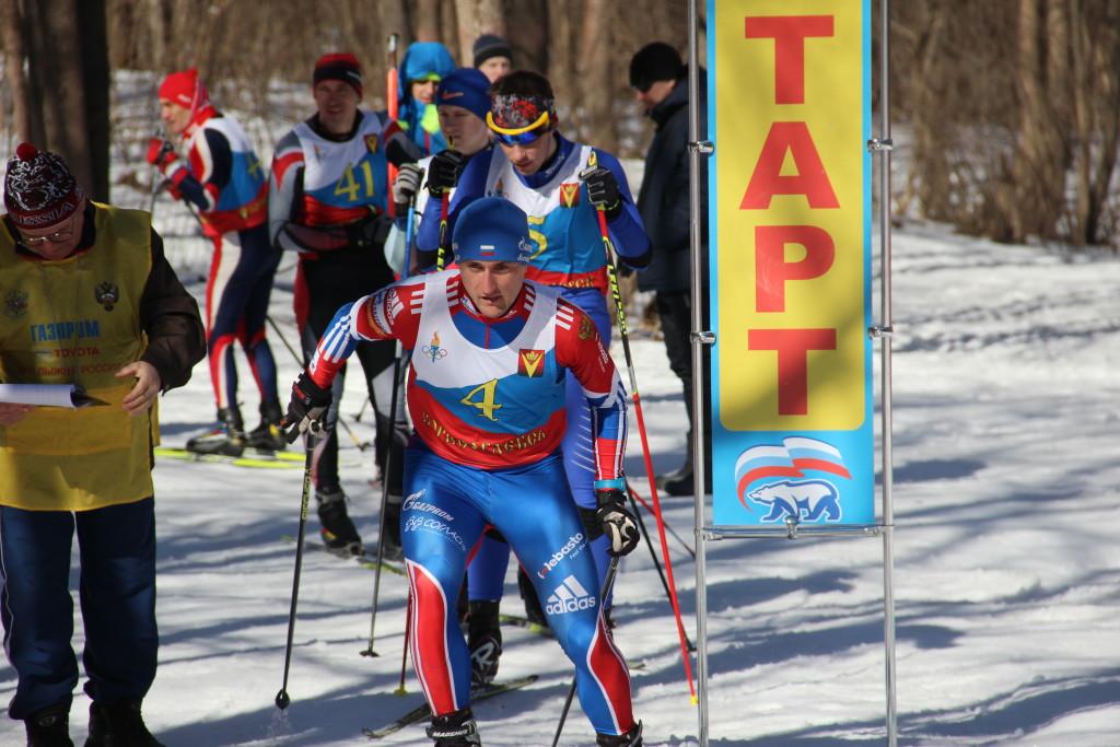Лыжи Закрытие сезона 071
