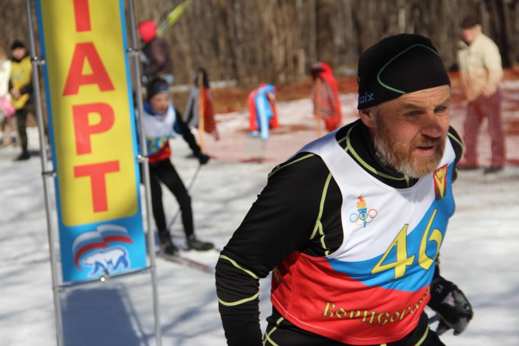 Лыжи Закрытие сезона 118