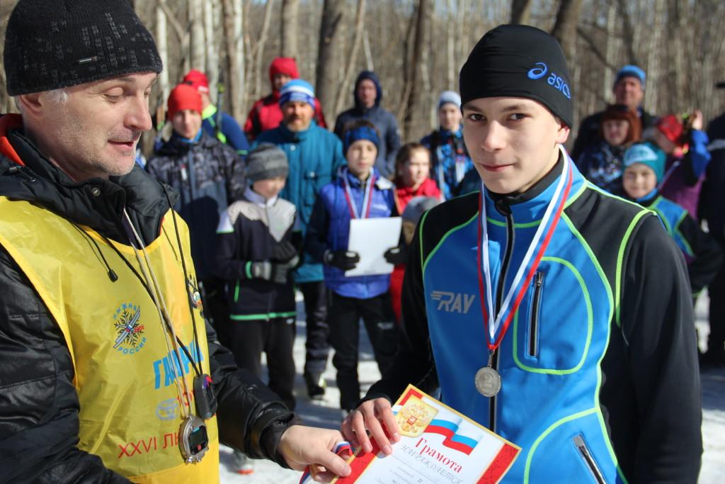 Лыжи Закрытие сезона 271