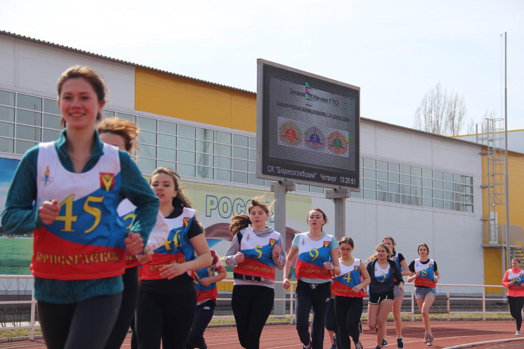 ГТО зонал соревнован 270