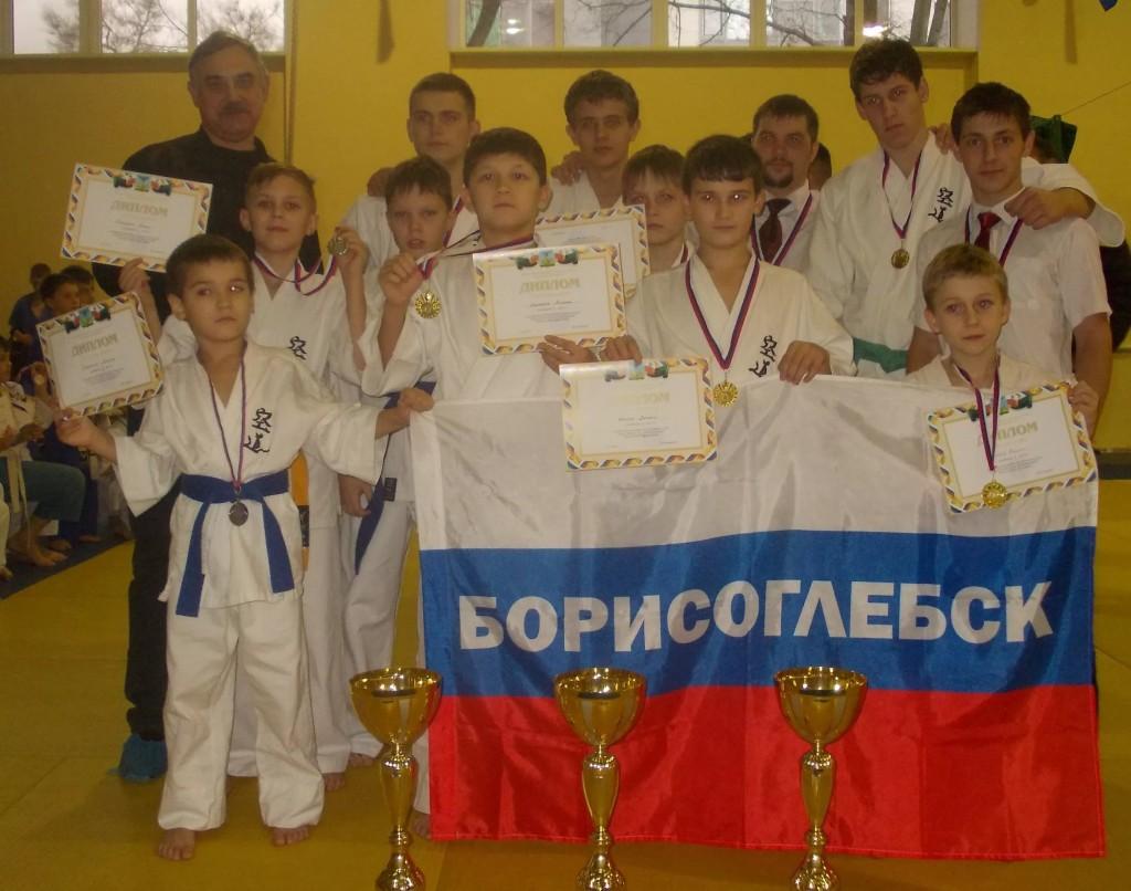 1 Белгород