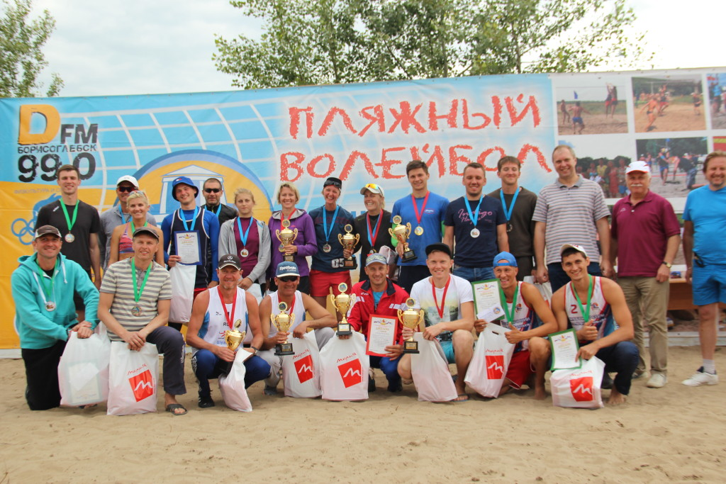 ФОТО Пляжный Волейбол2017 290