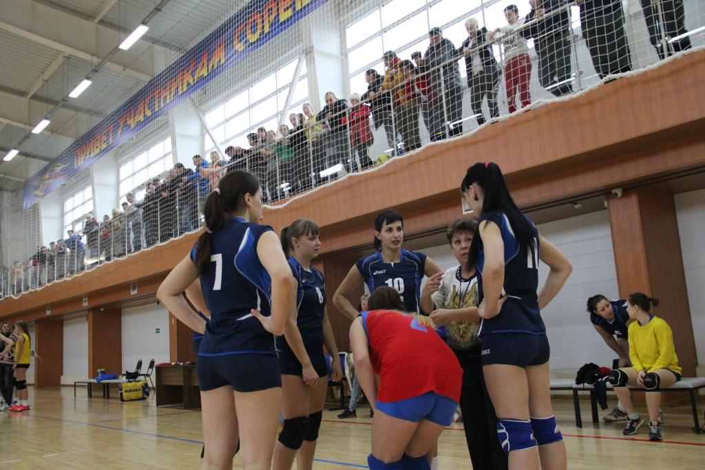 Волейбол муж и жен.19.11.17г. 035