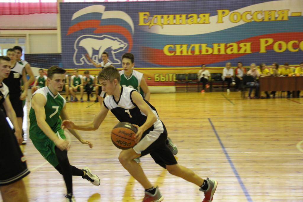 ФОТО Баскетбол Первенство ВО 029