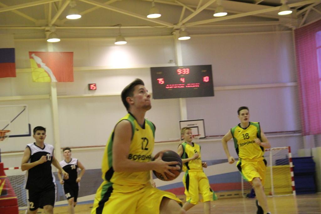 ФОТО Баскетбол Первенство ВО 088