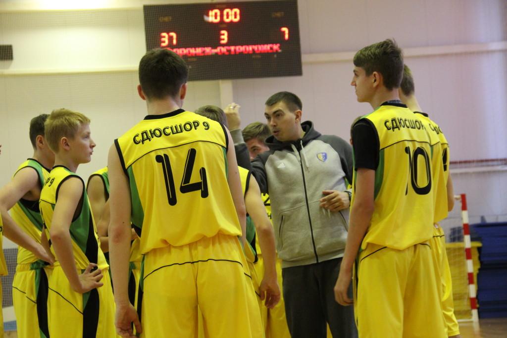 ФОТО Баскетбол Первенство ВО 158