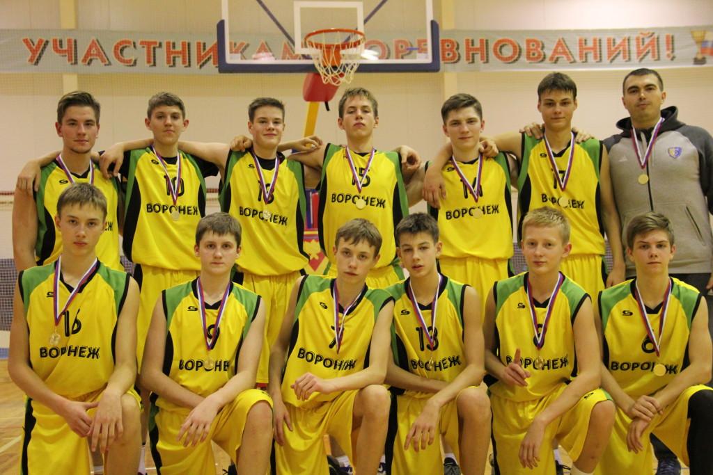 ФОТО Баскетбол Первенство ВО 200